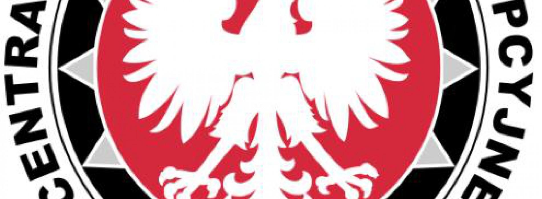CBA zatrzymało byłego dyrektora olsztyńskiego ośrodka TVP