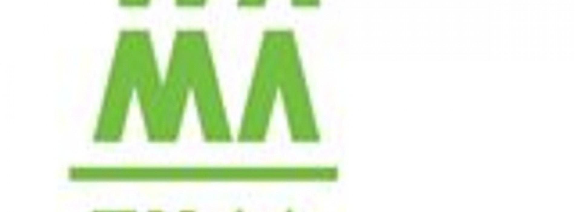 10 października rozpocznie się WAMA Film Festival