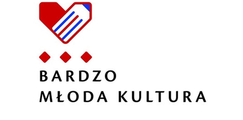 """""""Wędrowna Akademia Kultury""""  dofinansuje edukację kulturalną"""